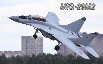 M17-MiG29M2_107x.jpg
