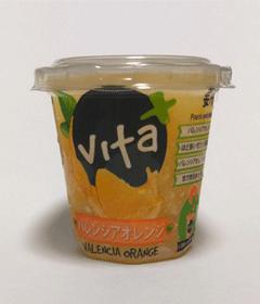 vita_.png