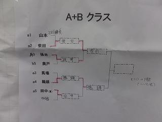 DSCF2925-1.jpg