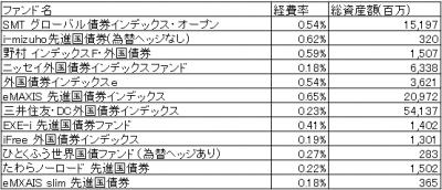senshinkokusaiken-sousisan-20170803-2.png
