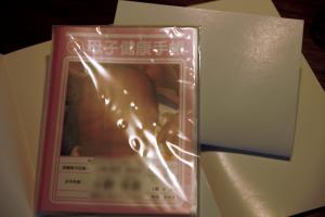 今回の母子手帳デザインはこちらのピンク色!