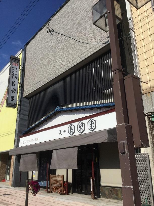 美唄_2-3.JPG