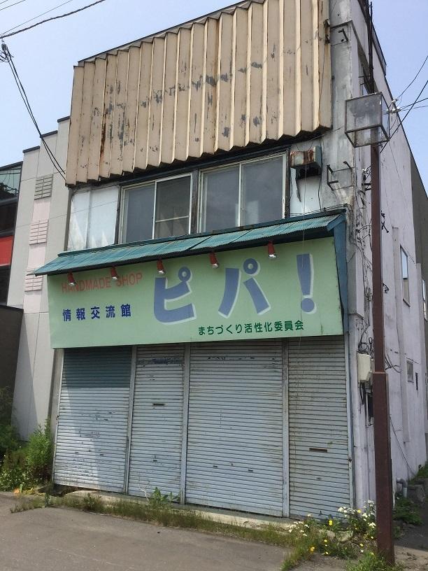 美唄_2-10.JPG