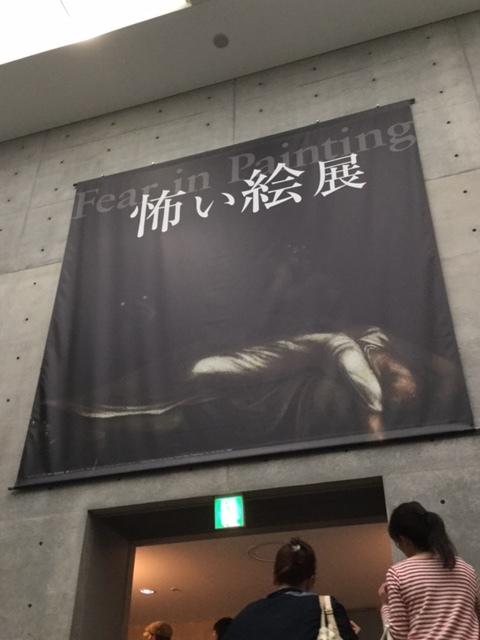 兵庫_6.JPG