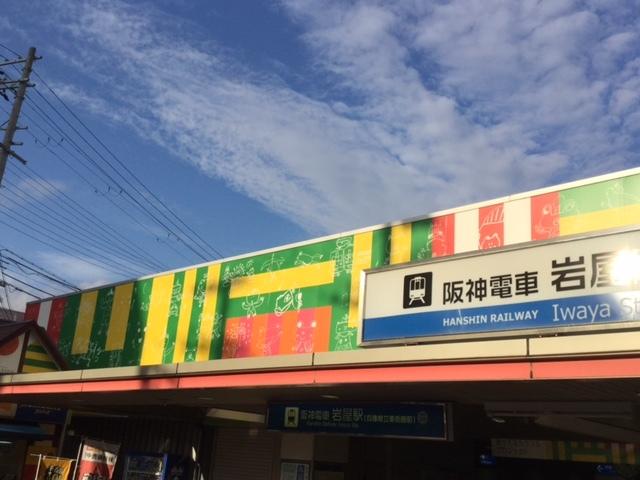 兵庫_7.JPG
