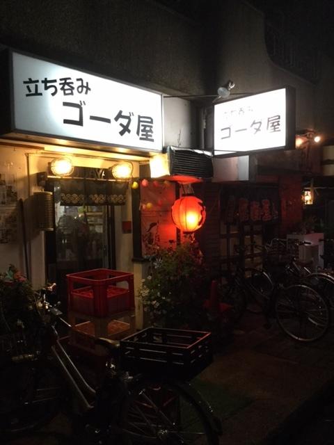 兵庫_10.JPG