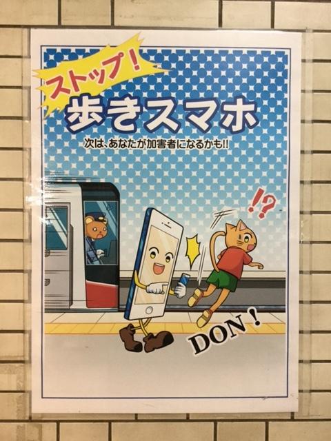 大阪_2.JPG