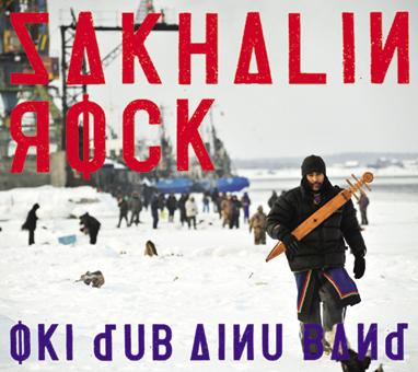 sakhalin_rock.jpg