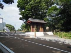 棚町坂下門(モニュメント)170713