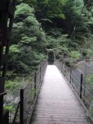 吊り橋を渡って、、170714