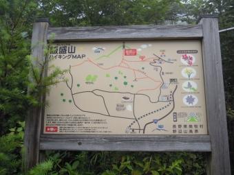飯盛山登山コース案内図170907