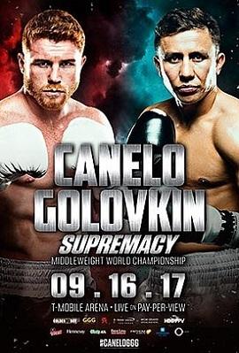 Golovkin-Canelo_fight_poster1.jpg