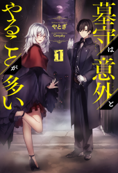 cover_hakamori01.png