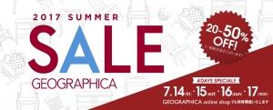 Sale2017summer