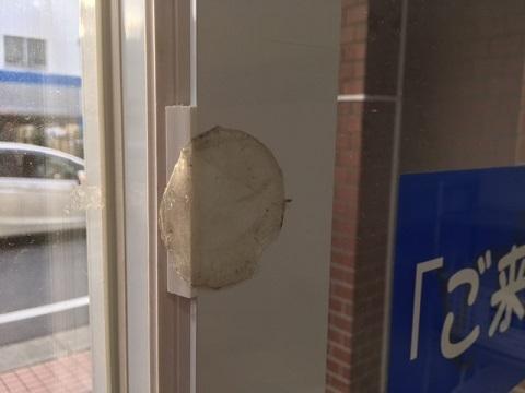 ドアにブロック縮小