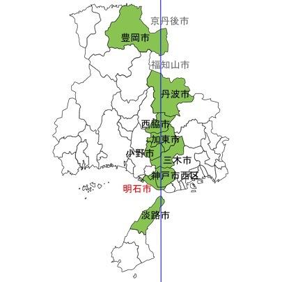 東経135度線の通過(兵庫県)