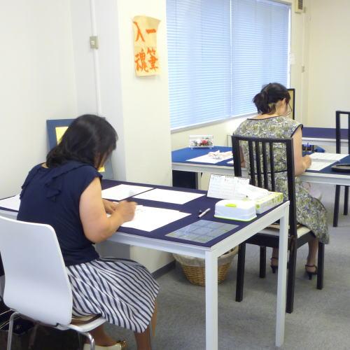東宮たくみ書道教室