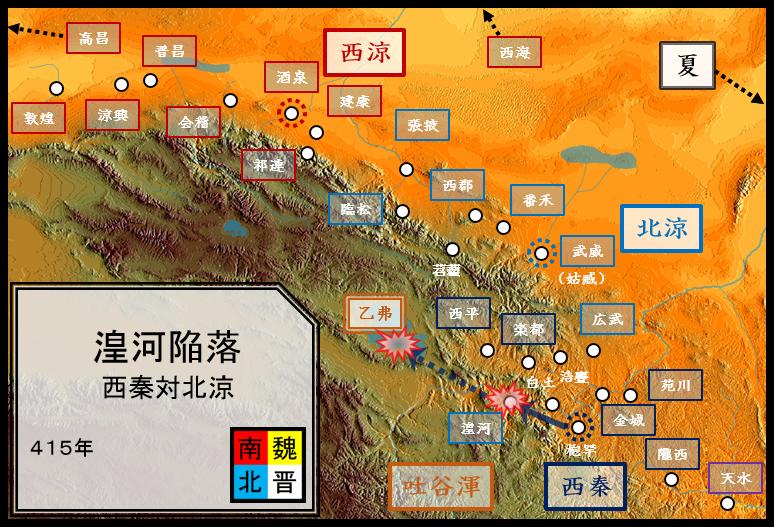 四涼史地図50