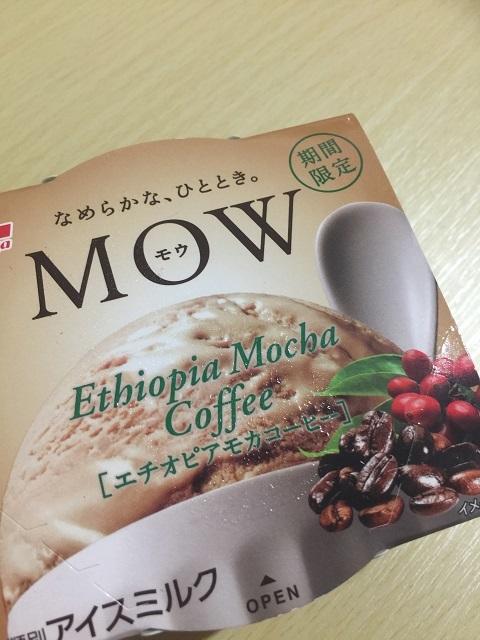 MOW エチオピアモカコーヒー1