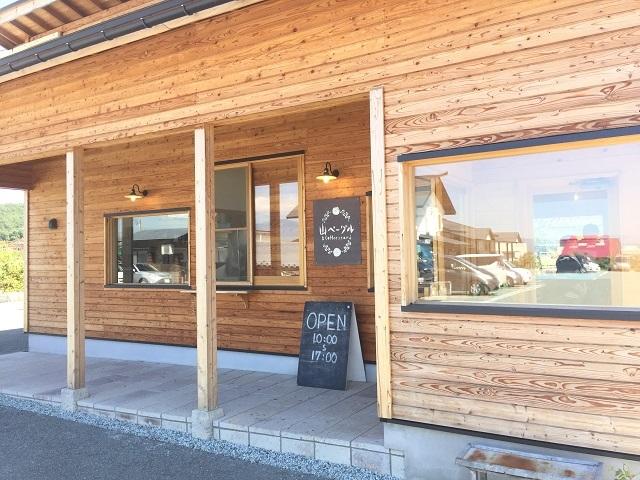 山ベーグル Coffee Stand
