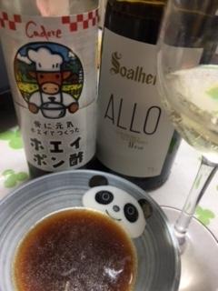 2017 07 12 保衛ポン酢とポルトガルワイン