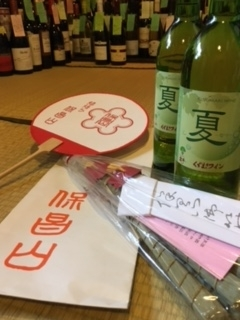2017 07 14 祇園祭-1