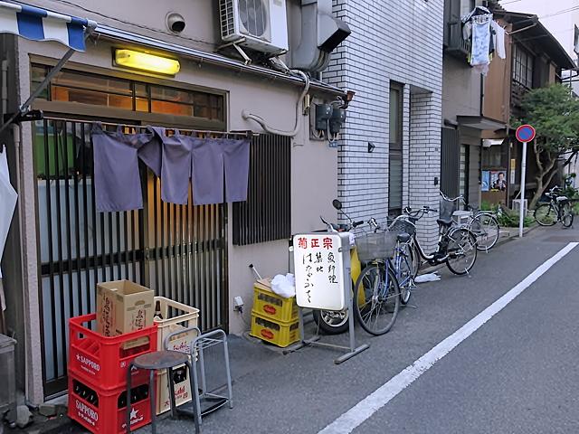 170707hanafusa01.jpg