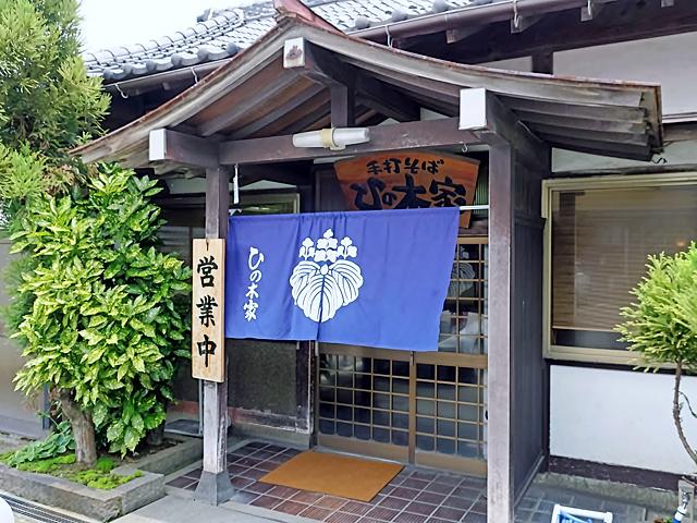 170714hinoki01.jpg