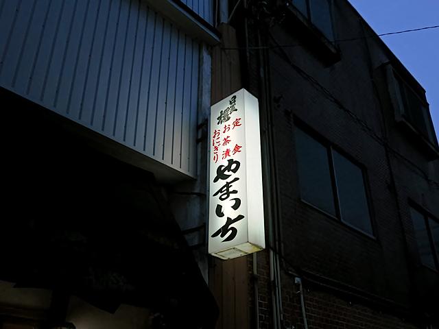 170714yamaichi01.jpg