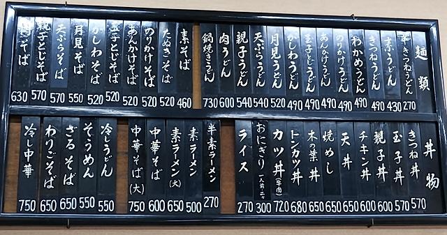170715musashiya02A.jpg