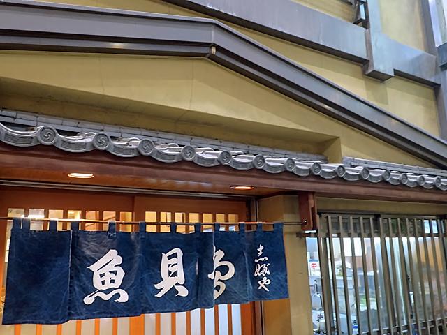 170721shibuya01.jpg