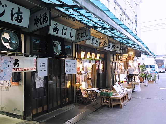 170804yonehana01.jpg