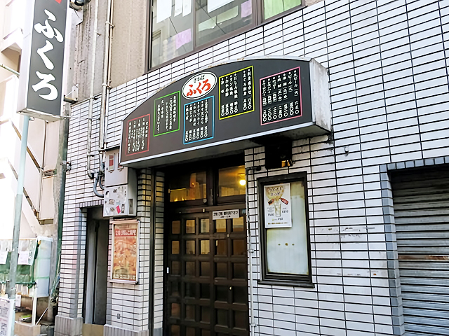 170902fukuro01.jpg