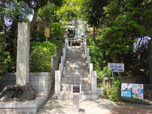 「浅間神社古墳」