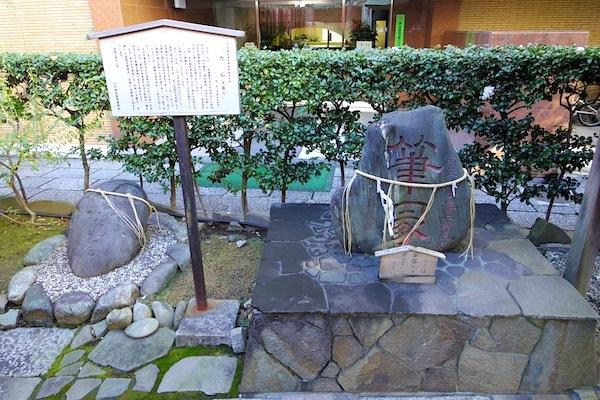 「金子塚」