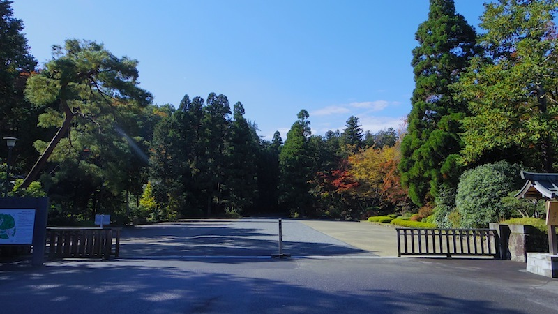 「武蔵陵墓地」