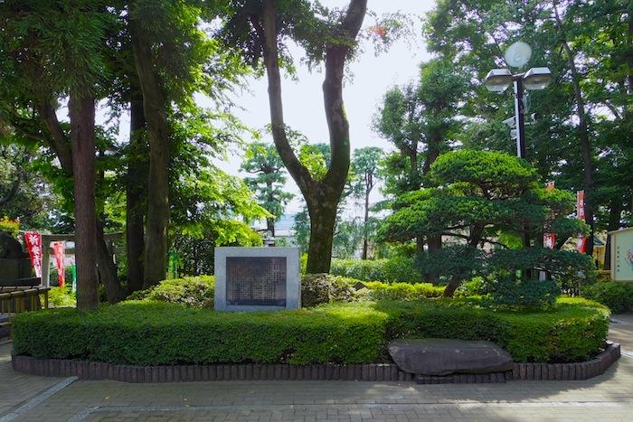 「氷川神社付近古墳」