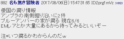 20170808001.jpg