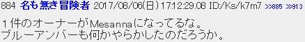 20170808002.jpg