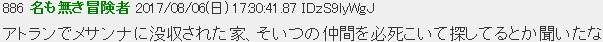 20170808005.jpg