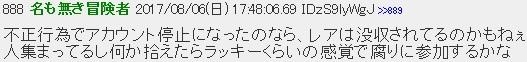 20170808006.jpg