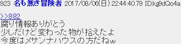 20170808009.jpg