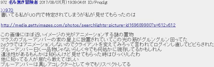 20170808013.jpg