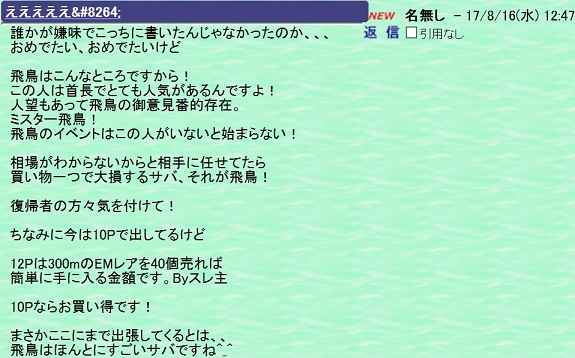 20170816007.jpg