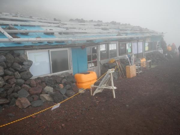 富士山 059