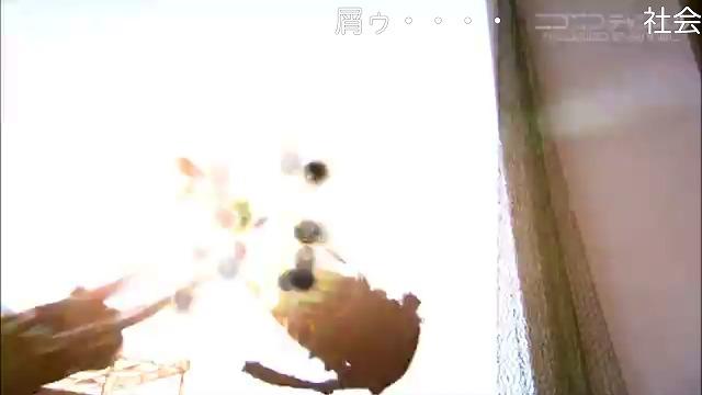 Screenshot_2017-08-06-19-27-30.jpg