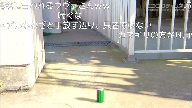 Screenshot_2017-08-06-19-28-26.jpg