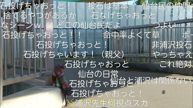 Screenshot_2017-08-06-19-38-20.jpg