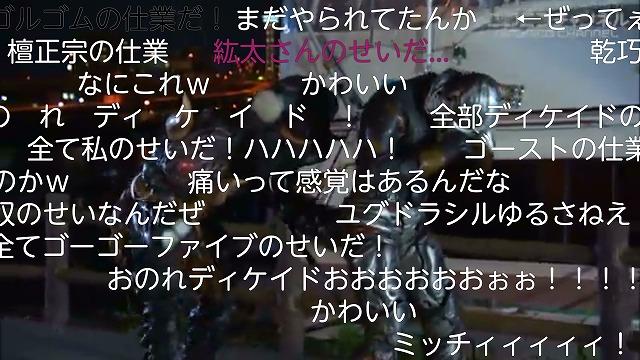 Screenshot_2017-08-06-19-46-40.jpg