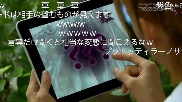 Screenshot_2017-08-06-19-55-58.jpg